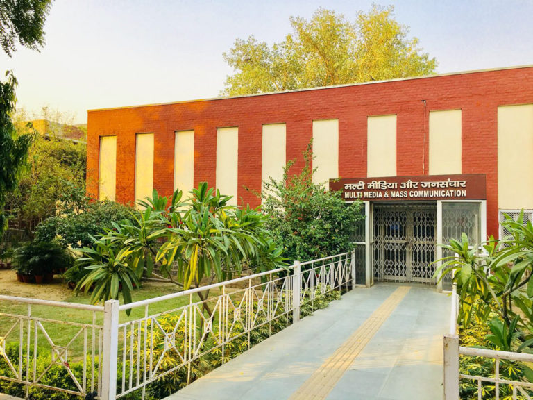 BMMMC in Delhi University – Admission Criteria, Entrance Test, Career Options
