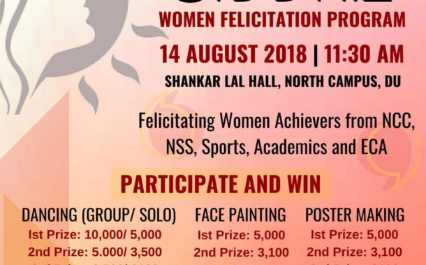 ABVP and DUSU organising an event 'Swayam Siddha' for girl students!