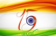 Swatantra Divas : The Independence Day
