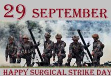 Surgical Strike Day