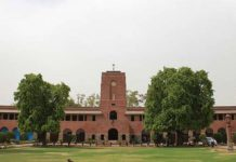 Image result for indian express mphil phd admission