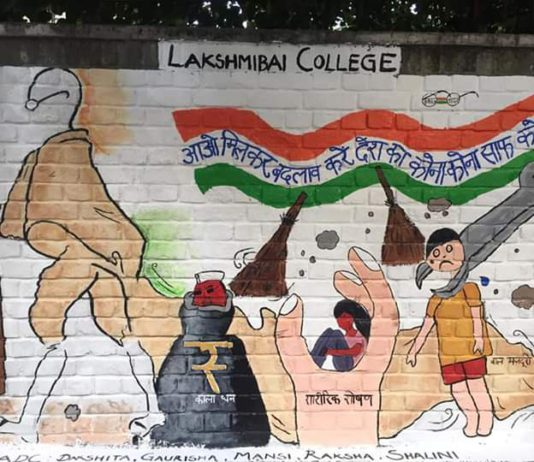 Wall Painting Competition