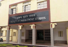 Registration for MBA and PhD Courses in Delhi University