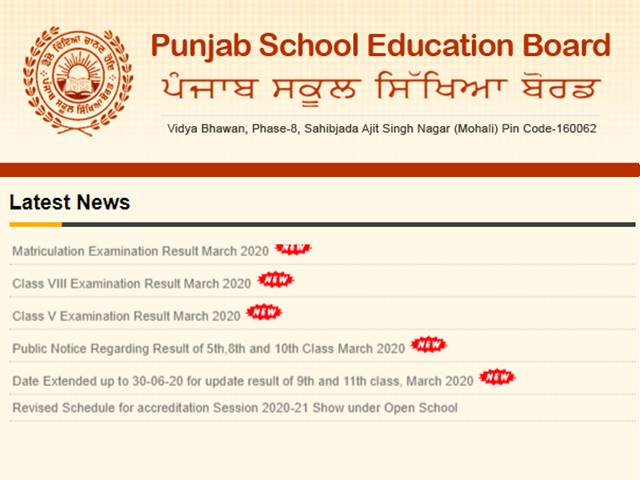 PSEB has declared the results