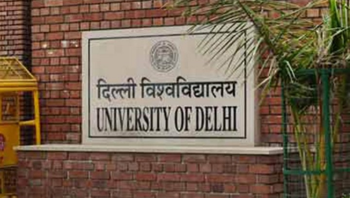DU Cutoffs Expected To Be Higher This Year