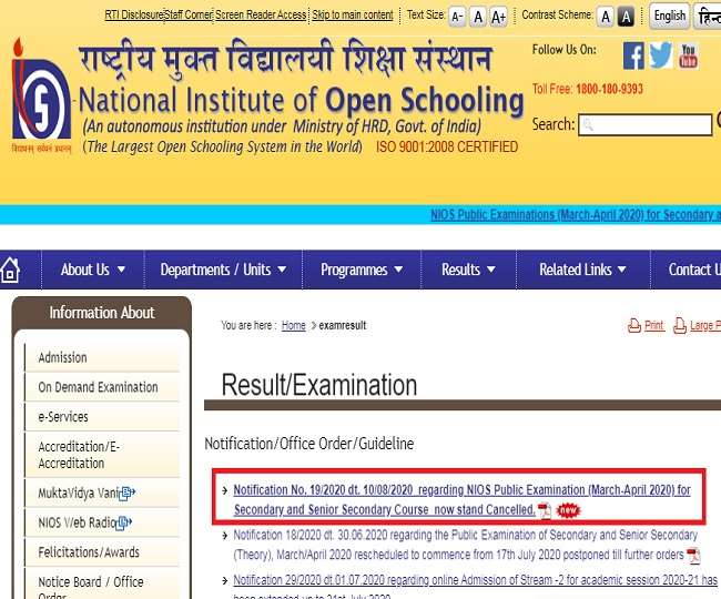 NIOS Cancels Exams for 10th and 12th