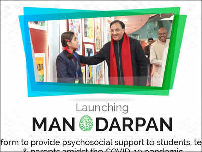 HRD Launches 'MANODARPAN' To Provide Psychological Support