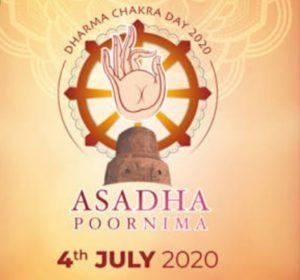 Dharma chakra day