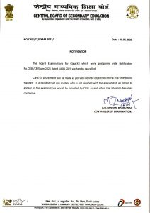CBSE Notice 12th boards cancellation