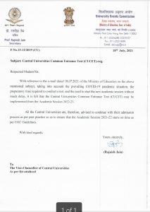 UGC CUCET NOTICE